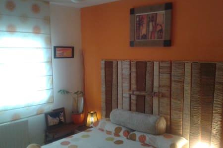 habitacion cama doble viscolástica-BAÑO PRIVADO - Rivas-Vaciamadrid - ทาวน์เฮาส์