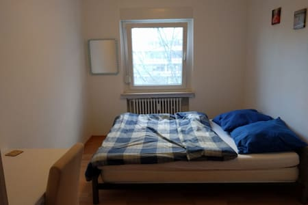 10m² room directly at the University - Siegen - Apartment