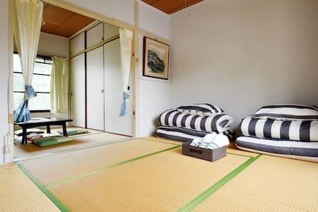 Japanese style room--near USJ Kaiyukan - Minato-ku, Ōsaka-shi