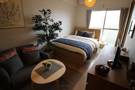 Wood Home in Beautiful Hiroshima - Hiroshima-shi - 公寓