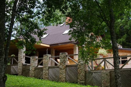 Charming guest house