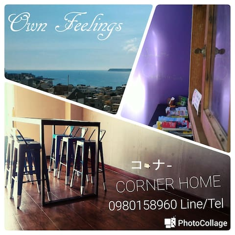 CORNER HOME - Magong City - Apartment