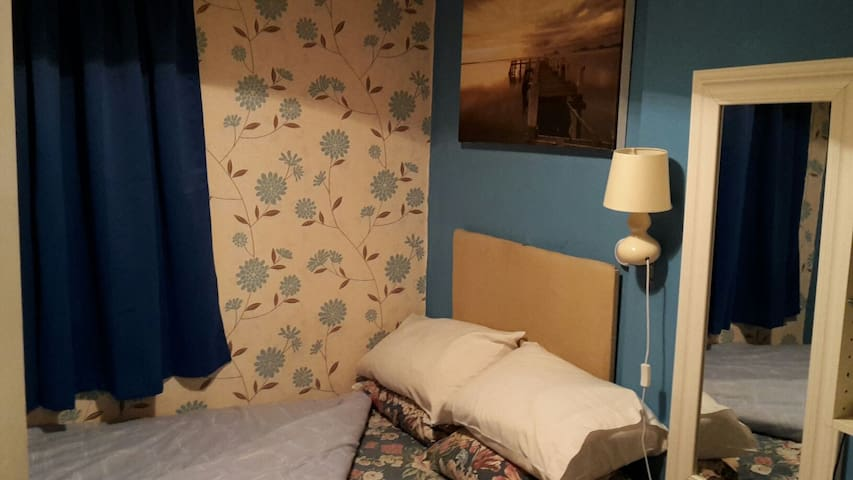 Private Cosy room with double bed - Londyn - Apartament