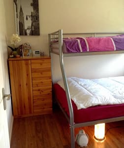 Double room,12 mins from Woking Station - Woking
