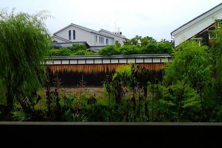 New room start  ★Canal View!!★景観最高★ - 京都市