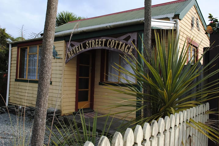 Revell Street Cottage