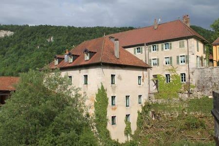 Gîte Le Martinet RDC - Syam