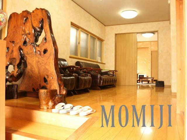 ★MOMIJI★Nagoya Castle★50min to airport★HouseWi-Fi★