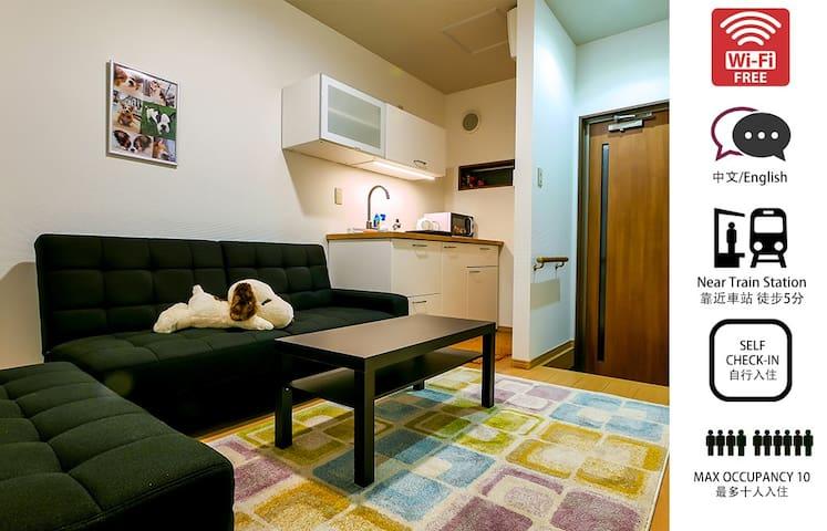 Brand New Designed 3-Storey Entire Home near USJ - Nishi Ward, Osaka