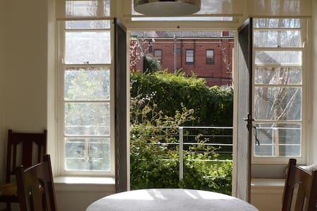 Light filled retreat - Appartamento