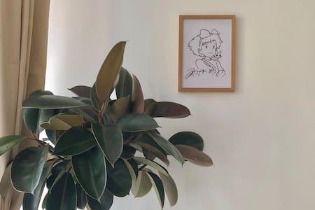 Koala Home设计生活民宿『吉吉』紧邻/万达广场/长影环球100/海口东站/一中/巨幕投影