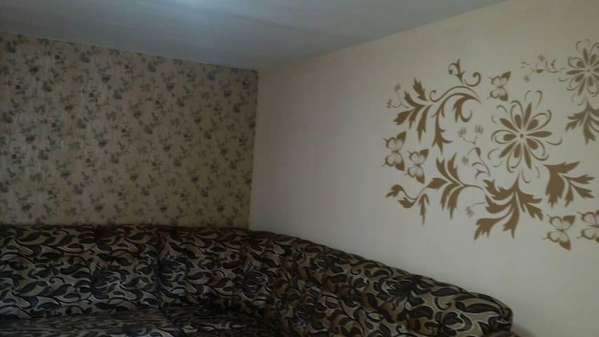 Honey Apartment
