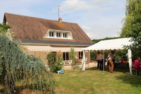 Chambre d'hôtes - La Goutechalière - Chaumont-sur-Loire - Haus