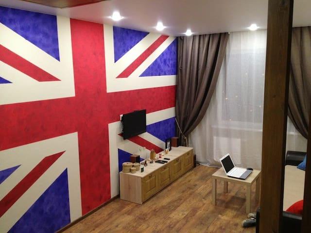 АНГЛИЙСКИЙ ФЛАГ - Krasnodar - Apartment