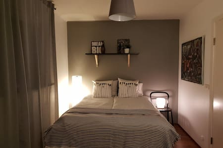 Bright Cozy private room