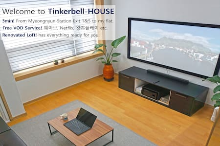 Discover Busan from a Modern, Comfortable Loft