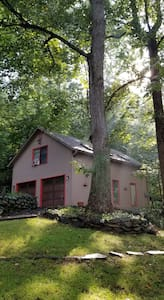 Flint Hill Serene, outdoor views, great location