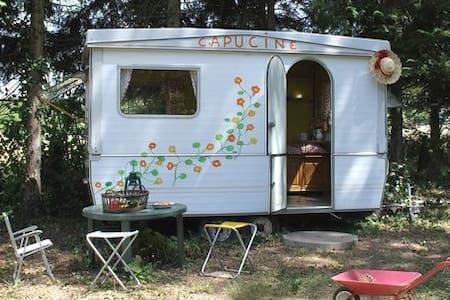 Caravane Capucine - Cinq-Mars-la-Pile - 露营车/房车