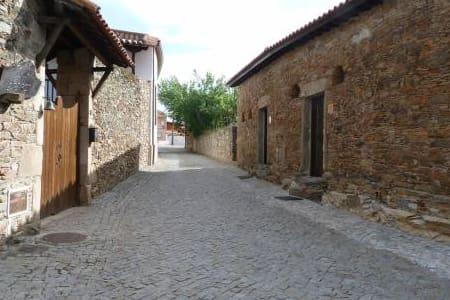Quinta Entre Rios - Casa de Campo da Horta