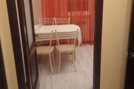 проспект Ливанова 7 - Uljanovsk - Lejlighed