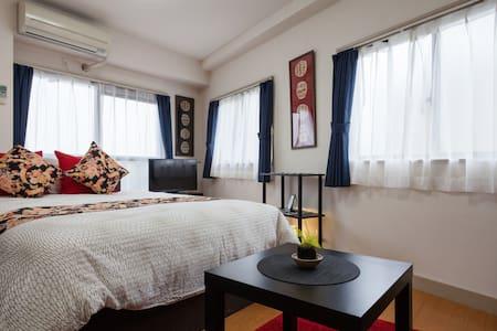SHIBUYA Apartment #2 - Shibuya - Apartment