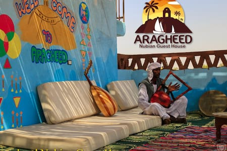 Aragheed Nubian Guest House (Room 2)