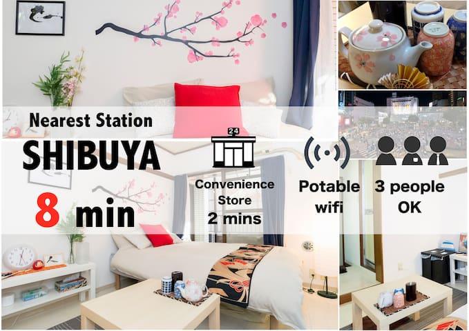 JapanStyle★10mins Shibuya Station【 WiFi Free】