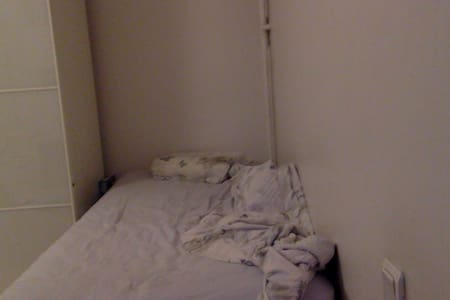 Nice room in atilim - 카디케(Kadıköy)