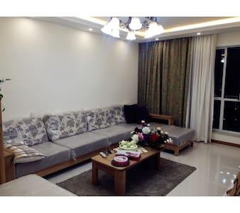 城市中心现代感两居室 - 赤峰市 - Wohnung