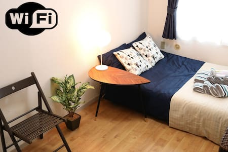 Renovated! IKEBUKURO North Apt. 3 Min to Station#5 - Toshima-ku - อพาร์ทเมนท์