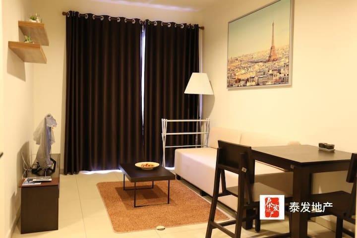 Unixx Pattaya Luxury Apartment nice view - Pattaya - Wohnung