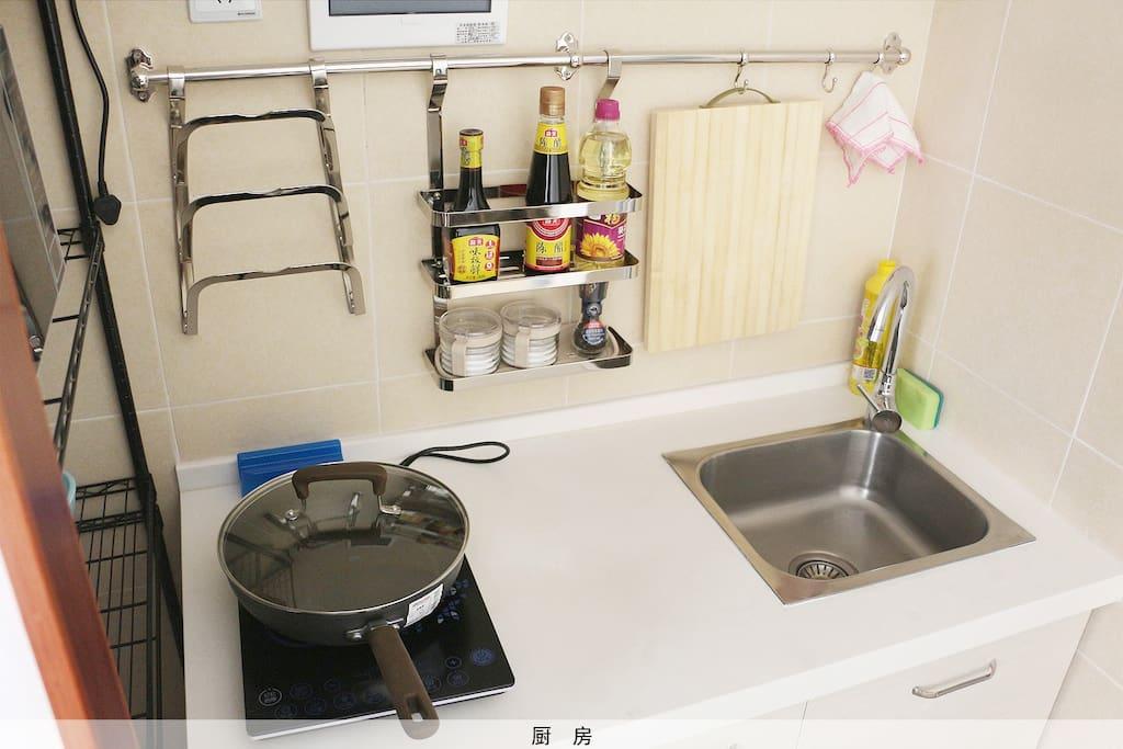 厨房配有:美的微波炉、苏泊尔电磁炉、爱仕达不沾煎炒锅、爱仕达汤锅、常用调味品和四人份餐厨具。