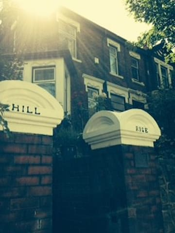 Double room close to Staffs Uni and the Hospital