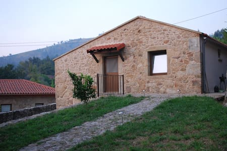 Casa de Joaquina, a cosy house in the country - Valença - บ้าน