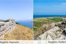Αρχαία Λημναία - Κρήνες