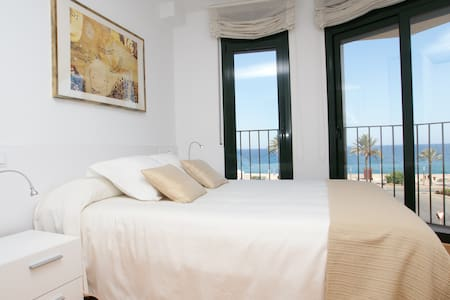 Fantastic & centric apartment in front of the sea - Blanes