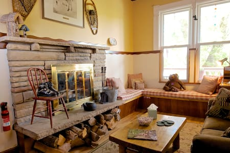 Park City's only B&B.. - Park City - Bed & Breakfast