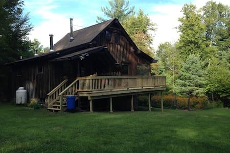 Catskills Retreat on three  peaceful acres - Kerhonkson - Σπίτι