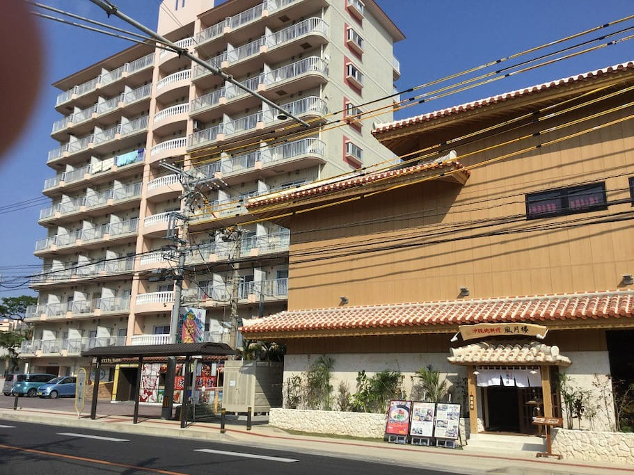 a local restaurant, Fugetsuro, next to the condominium