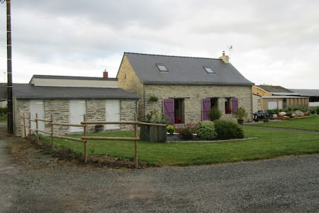 Maison à la campagne au calme