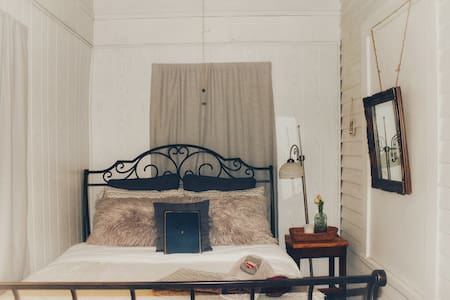 Quaint Room in the Heart of Cajun Country.