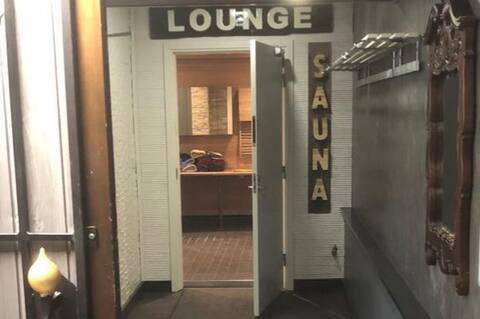 Jonel Lounge