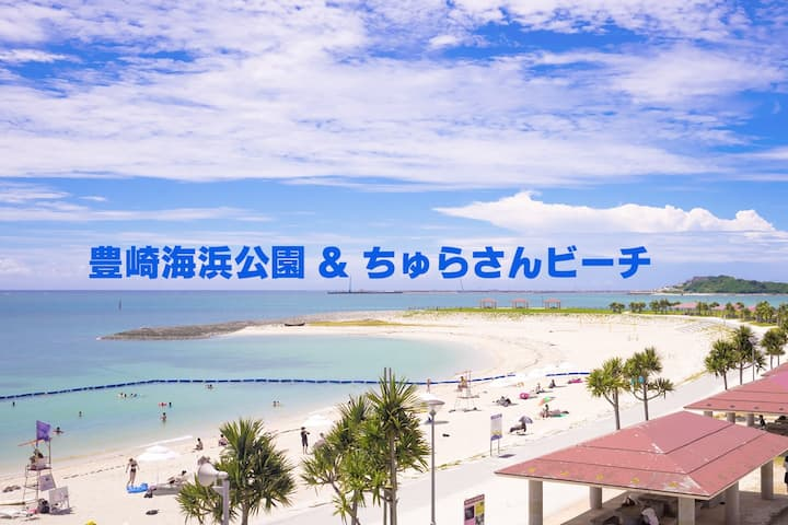 YN24☆新築コンドミニアム☆水族館、ビーチも徒歩圏内☆空港→車で約10分☆無料駐車場☆高速近く!
