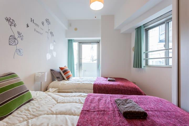 6mins walk Shibuya sta/4 beds apartment/free wifi - Shibuya-ku - Apartamento