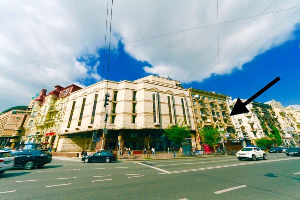 The view of our building from one of the central streets of Kiev - Velyka Vasylkovska (former Krasnoarmeyskaya street).