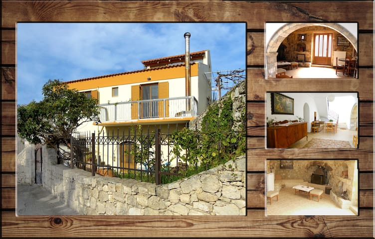 Traditional Cretan Family Home