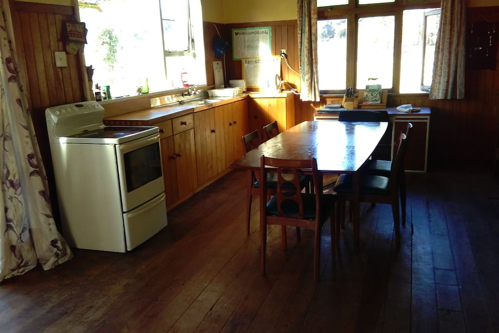 Kitchen - large country style with extendable table