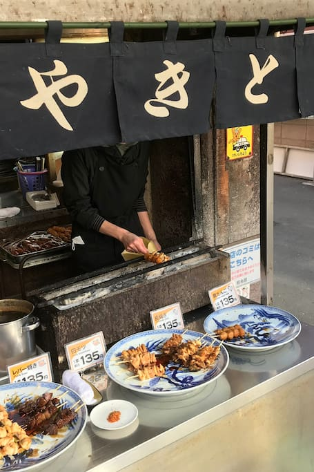 "Japanese Favorite Stweet Food ""Yakitori"""