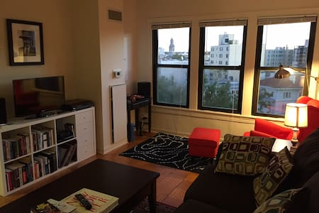 Cozy 9th floor apt with view in Adams Morgan - Washington - Apartment