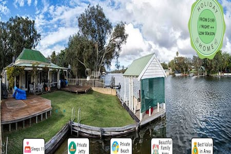 Mandurah Riverfront Holiday Rental - North Yunderup - Σπίτι